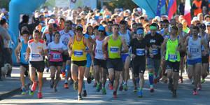 Euromarathon 2017 – Ecotrail della Penisola di Muggia